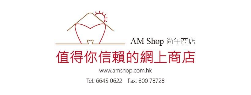AM Shop 尚午商店